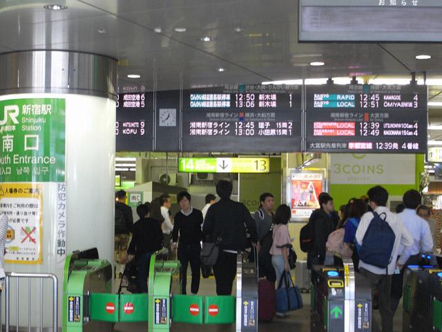 君の名は。新宿駅南口改札。