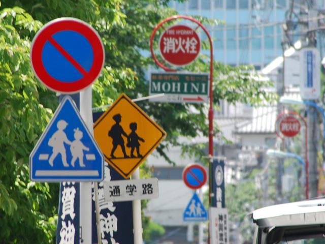 君の名は。甲州街道から須賀神社入口へ向かうとある標識