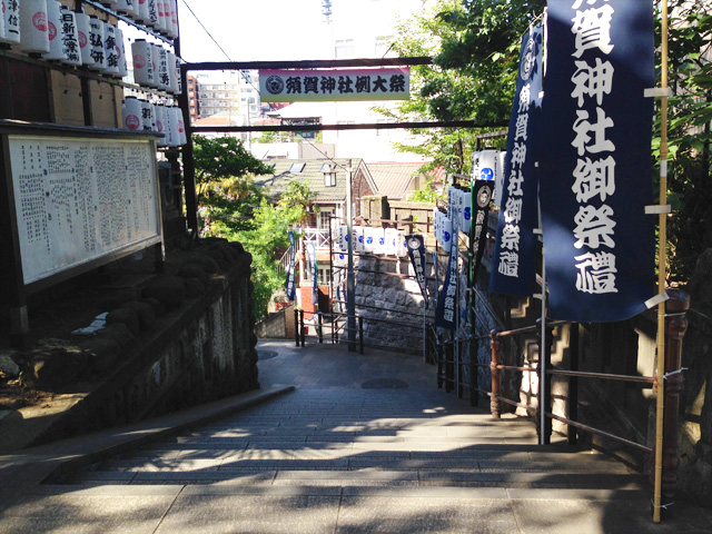 須賀神社女坂
