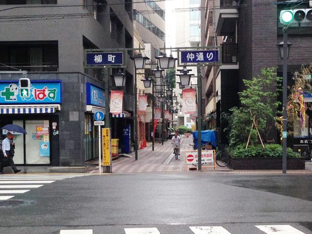 小石川柳町
