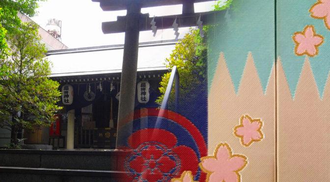 都心の新選組(沖田総司編ー終焉の地は何処なのか?)