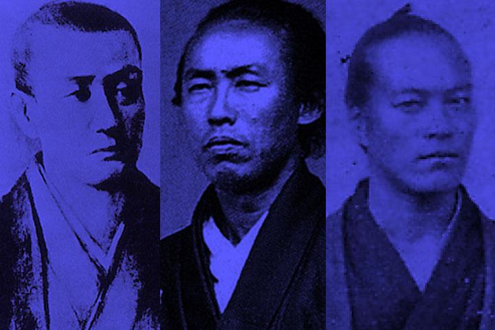 清川八郎、坂本龍馬、山岡鉄舟