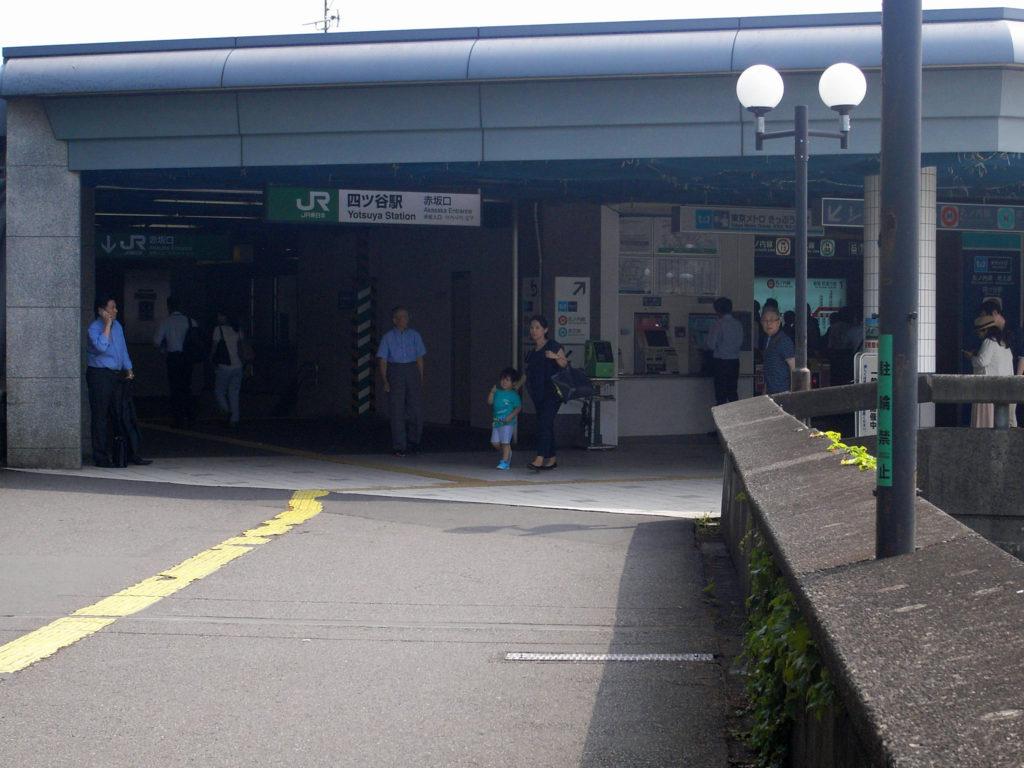 君の名は。四ツ谷駅赤阪口