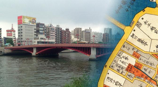 「文七元結」吾妻橋