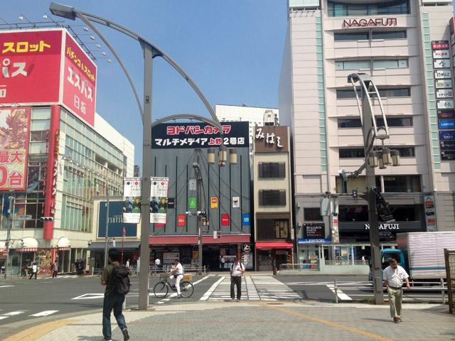 上野広小路三橋