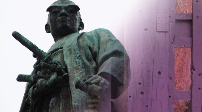 上野戦争ー残された弾痕(後編)