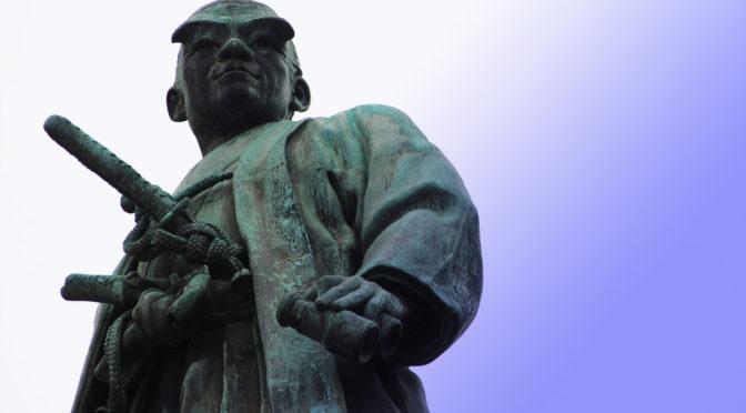 上野戦争ー残された弾痕(前編)