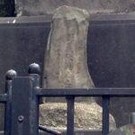 彰義隊墓石
