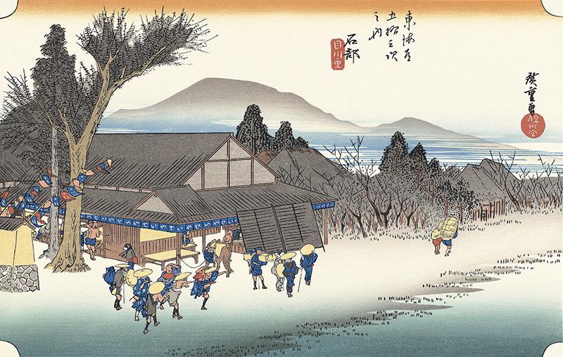 歌川広重、東海道五拾三次「石部 目川ノ里」。