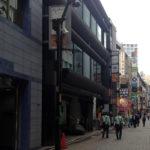 港区赤坂3丁目