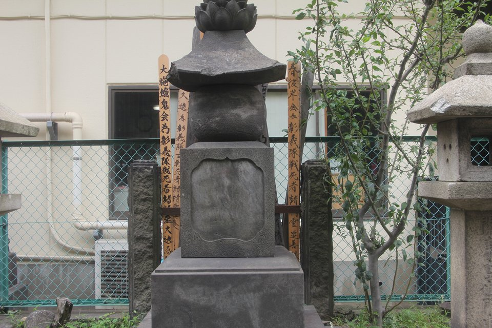 円通寺の彰義隊の墓