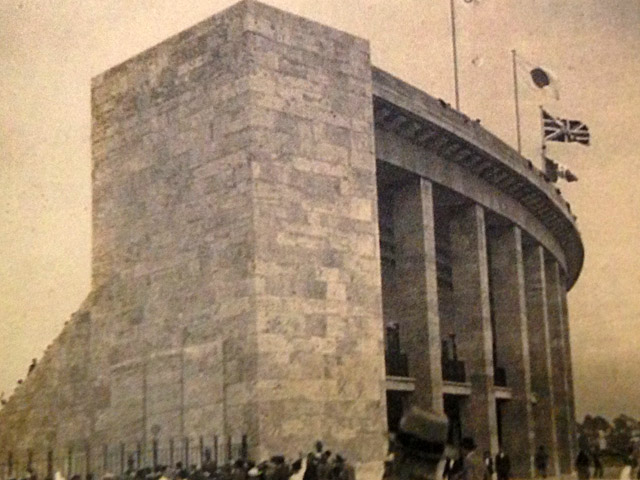 ベルリンの奇跡 ベルリンオリンピックスタジアム