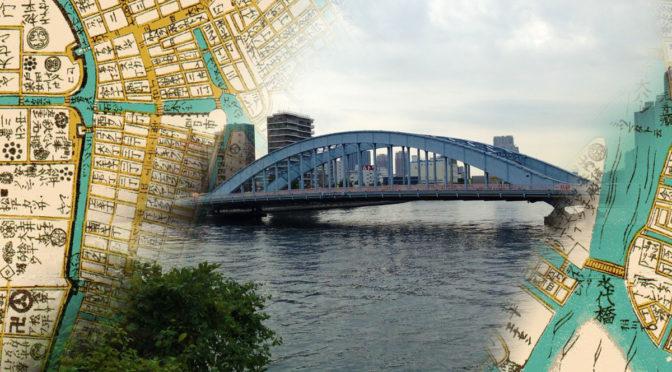 お江戸のカタストロフィ・落語「永代橋」の舞台を行く