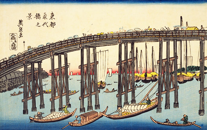 渓斎英泉画「東都永代橋の図」。