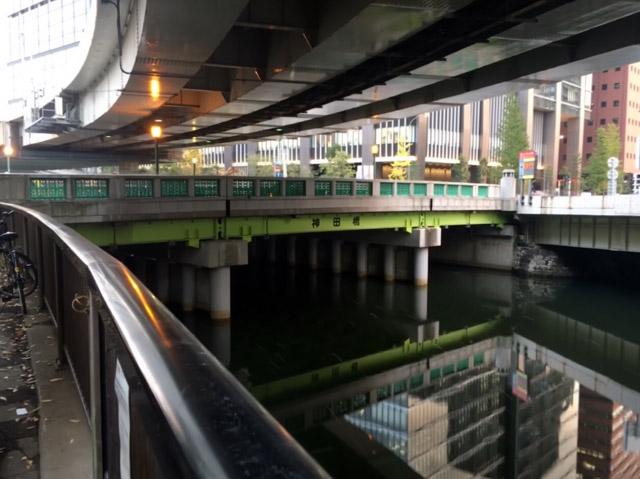 現在の神田橋
