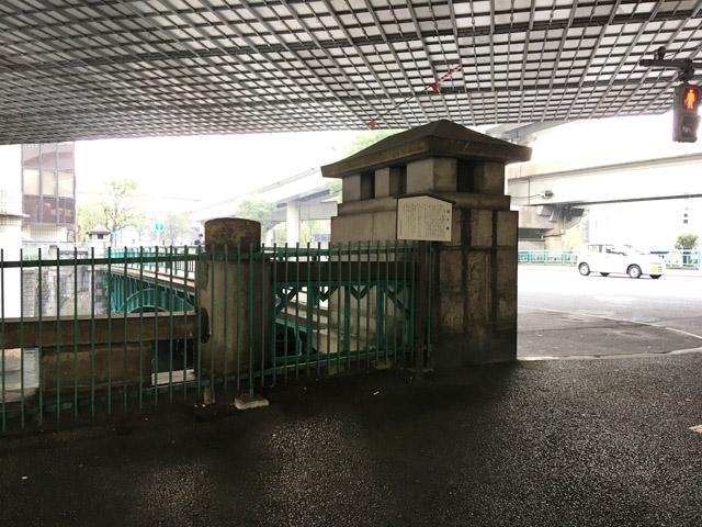 現在の雉子橋