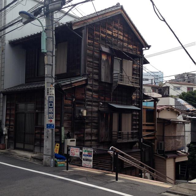 菊坂の木造住居