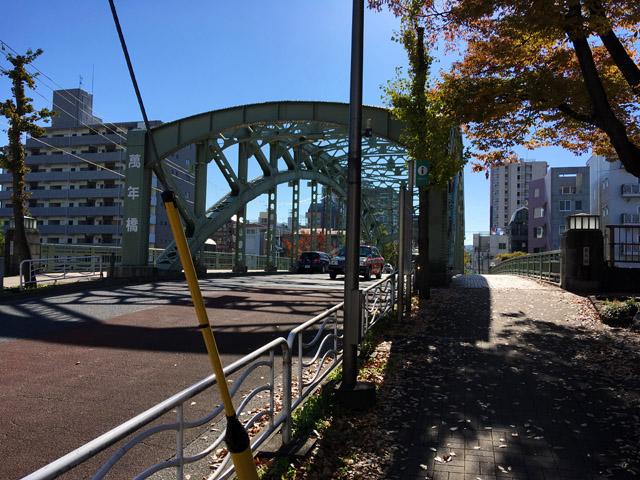 今の萬年橋。