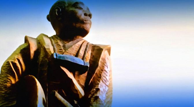 最後の赤穂浪士 消えた寺坂吉右衛門を追う