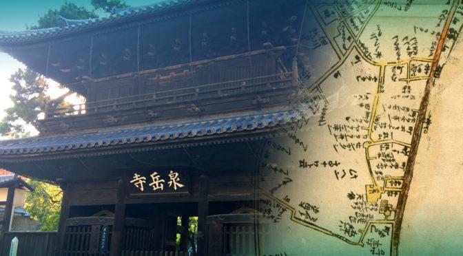真実の元禄赤穂事件 古地図でたどる泉岳寺への道(2)