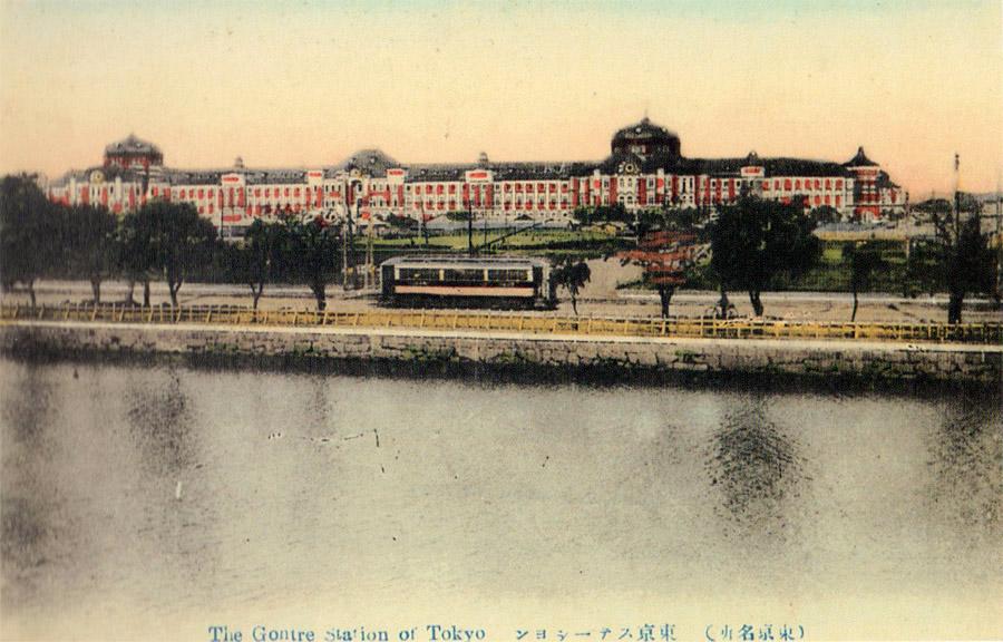 大正三年(1914年)、皇居の堀越しに見る東京駅
