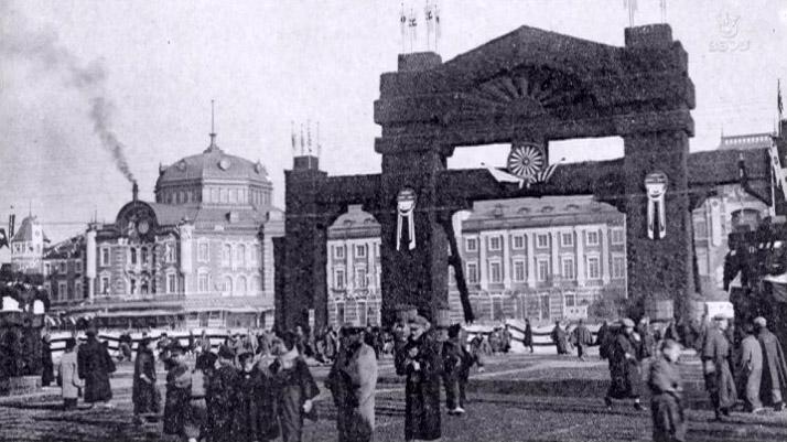大正三年(1914年)開業式典の東京駅