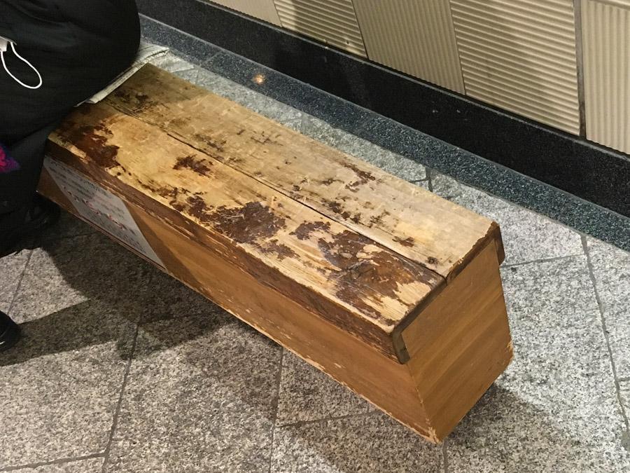 木樋利用のベンチ