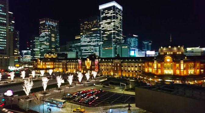 都心の鉄道史跡「よみがえった東京駅」