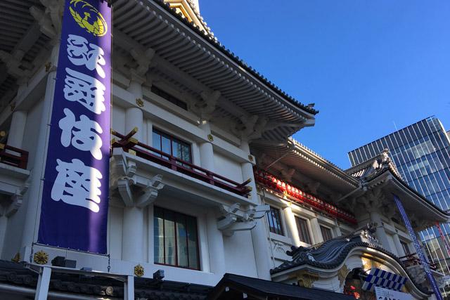 木挽町の歌舞伎座