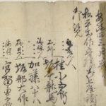 龍馬 vs 桂小五郎