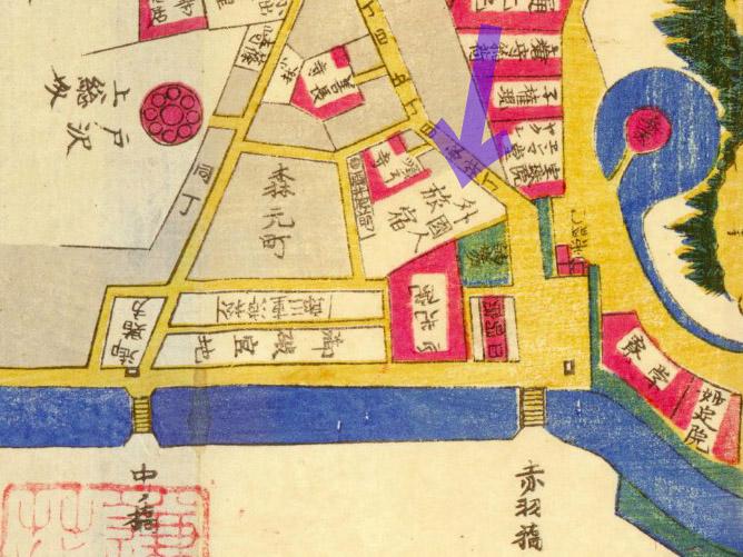古地図:万延二年(1861年)芝口南西久保愛宕下之圖より外国人旅宿