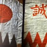 新徴組と新撰組隊旗