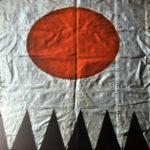 庄内藩の朱丸と段だら模様をあしらった新徴組隊旗。