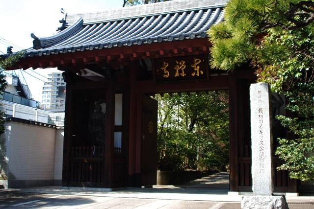 東禅寺(最初のイギリス公使館)。