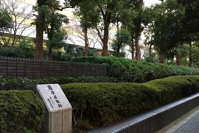 薩摩屋敷跡の碑(現・NEC本社)