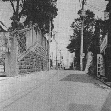 古写真:1971年頃の切り通しの坂