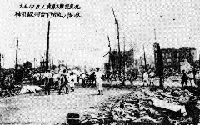古写真:神田駿河台下