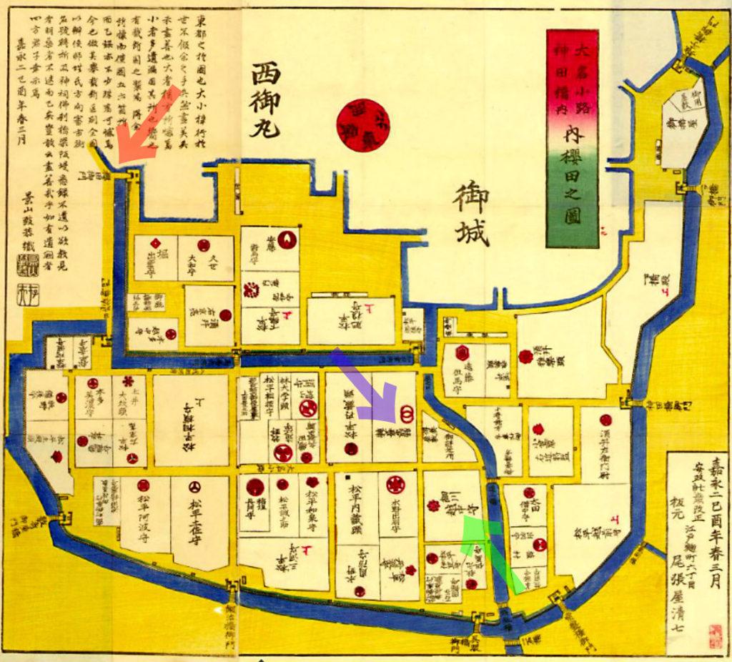安政七年(1860年)大名小路神田橋内内櫻田之圖より、桜田御門、脇坂邸、細川邸。