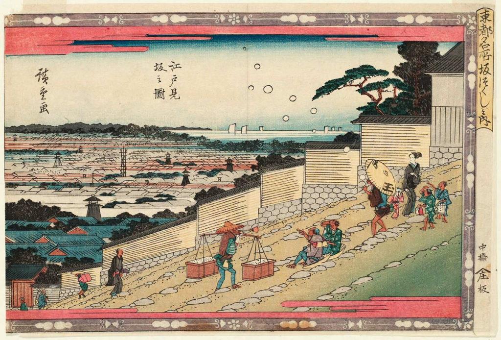 歌川広重画「江戸見坂の図」
