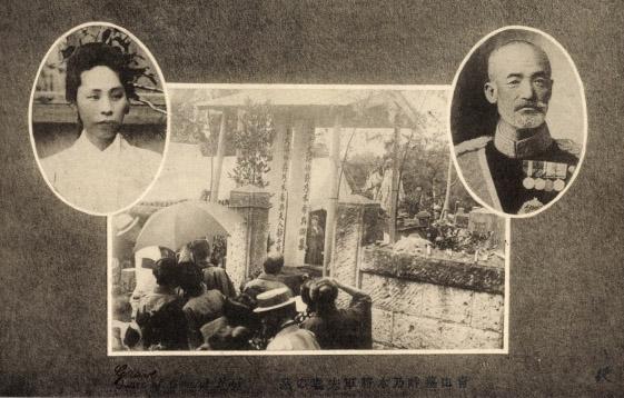 乃木夫妻葬儀のハガキ