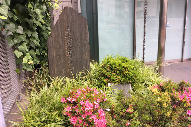 乃木希典旧居跡碑