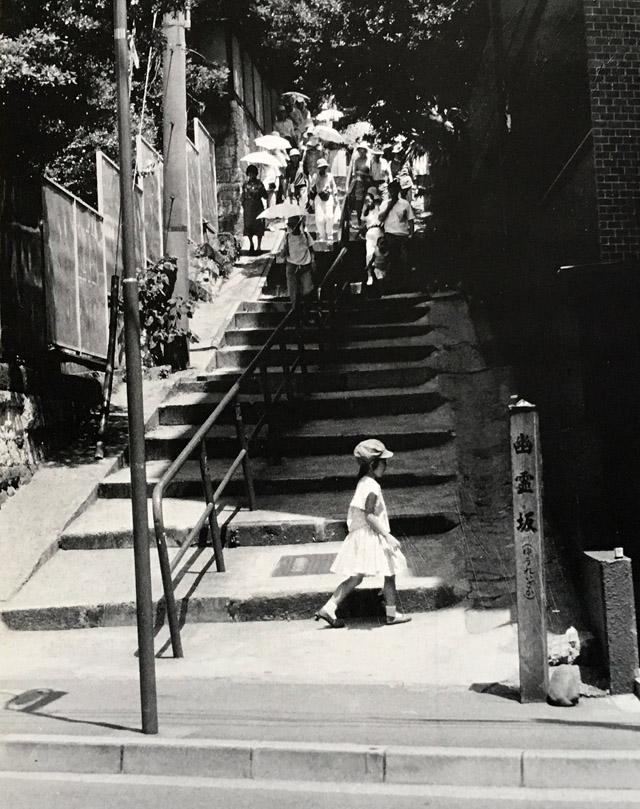 古写真:幽霊坂