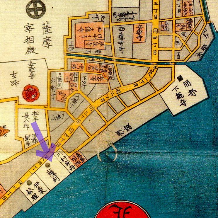 古地図:嘉永三年(1850年)芝三田二本榎高輪辺絵図より薩摩藩蔵屋敷