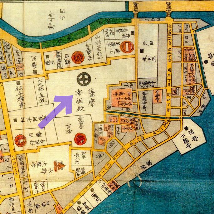 古地図:嘉永三年(1850年)芝三田二本榎高輪辺絵図より薩摩藩上屋敷。