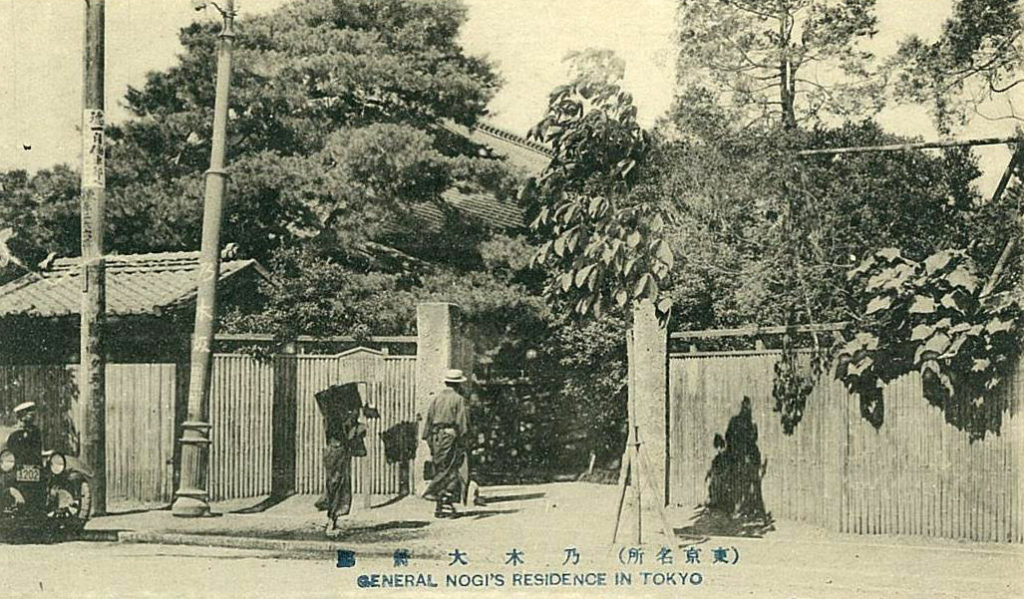 東京名所乃木大将邸ハガキ