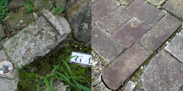 石段になった石仏・敷石になった墓石のリサイクル。