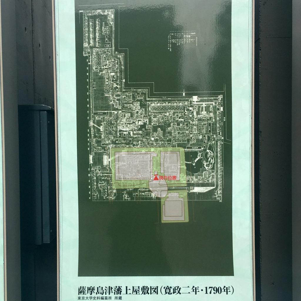 薩摩藩上屋敷図パネル