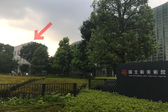 国立新美術館別館に歩兵第三連隊兵舎の外観の一部が残ります。