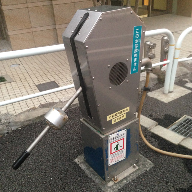 アルミ製ポンプとなって今も使用可能な堀兼の井戸。