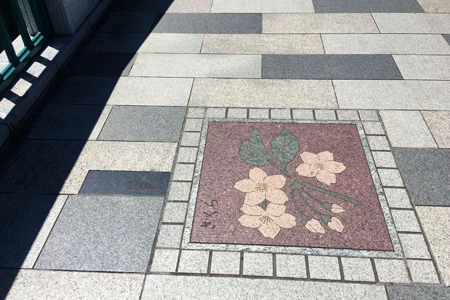 竹橋上の千代田区のプレート